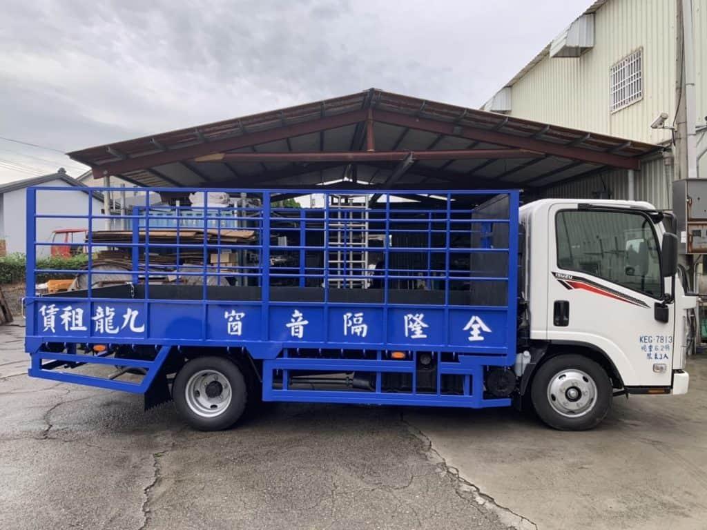 ISUZU 6.2噸 框式大貨車